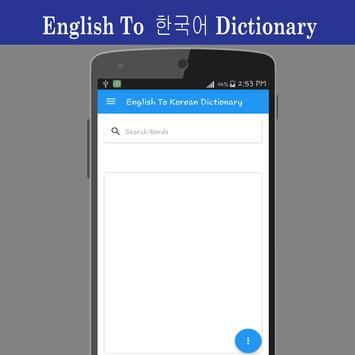 English To Korean Dictionary poster