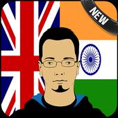 English - मराठी Translator icon