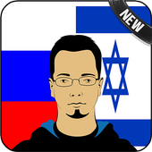 Russian Hebrew Translator icon