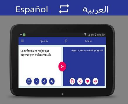 Spanish Arabic Translator (Unreleased) apk screenshot
