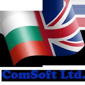 CSDict English-Bulgarian icon