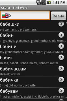 CSDict English-Bulgarian apk screenshot