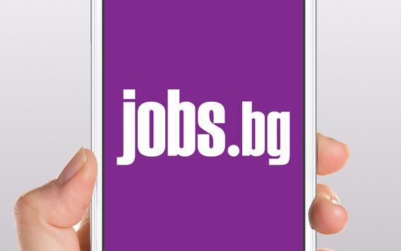 JOBS.bg apk screenshot