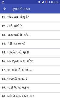 ગુજરાતી ગરબા (Gujarati Garba) poster