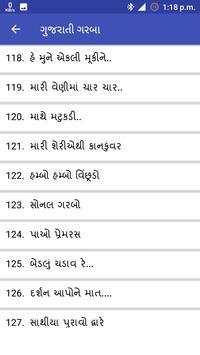 ગુજરાતી ગરબા (Gujarati Garba) apk screenshot