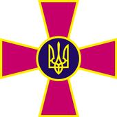 Уставы ВСУ icon