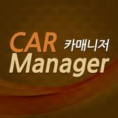JB우리캐피탈 카매니저 icon