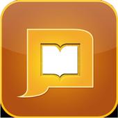 مكتبة المورد icon