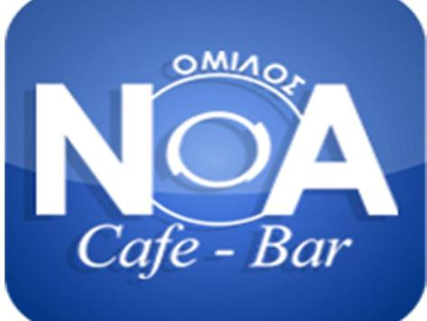N.O.A. Cafe // Yacht club apk screenshot