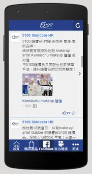 5100 Skincare apk screenshot