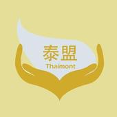 Thai Mont Pte Ltd icon