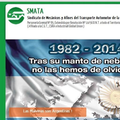 SMATA icon