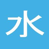 JK Pool icon