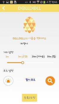 DOLLDOLL App apk screenshot