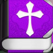 Bible App icon