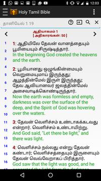 Holy Tamil and English Bible apk screenshot