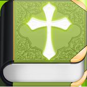 Bíblia Católica icon