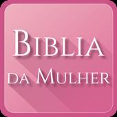Bíblia da Mulher Católica icon