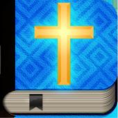 Bíblia Sagrada Completa icon