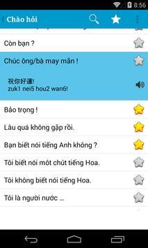 Hoc tieng Quang Dong giao tiep apk screenshot
