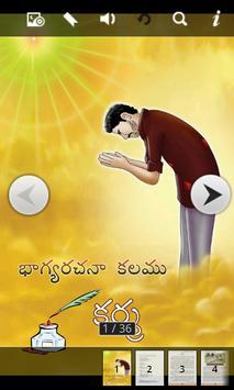 Karma ( Telugu ) poster