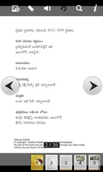 Karma ( Telugu ) apk screenshot