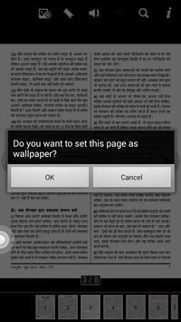 Patra Pushpa apk screenshot