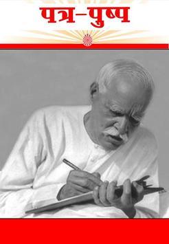 Patra Pushpa poster