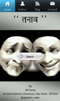Tanav poster