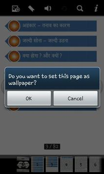 Tanav apk screenshot