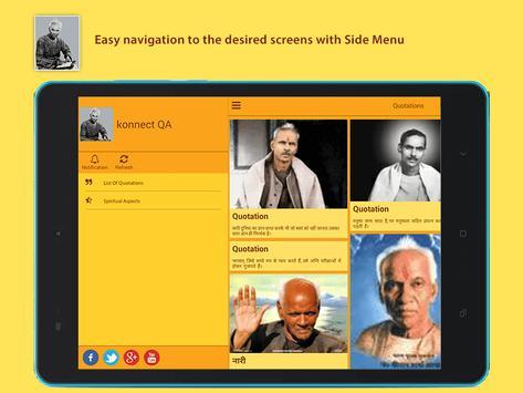 Rishi Chintan apk screenshot