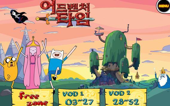 핀과 제이크의 어드벤처 타임 VOD apk screenshot