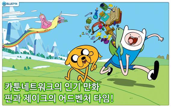 핀과 제이크의 어드벤처 타임 VOD poster