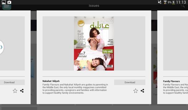 Waraq apk screenshot