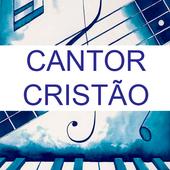 Cantor Cristão Igreja Batista icon
