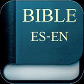 BIBLE SPANISH ENGLISH icon