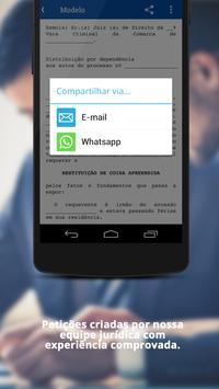 UGB-FERP apk screenshot