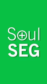 Soul SEG poster