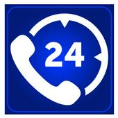 Brandsdaddy Service Center icon