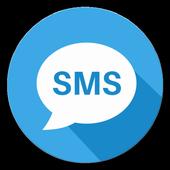 SMS Gratis Brasil - Torpedos icon