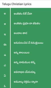 Telugu Christian Lyrics poster