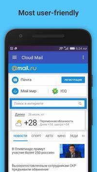 Cloud Mail - First Email Vault apk screenshot