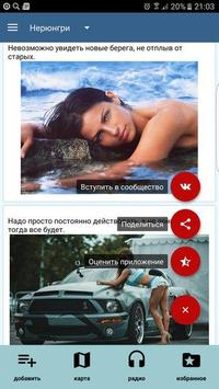 Гид по Нерюнгри poster