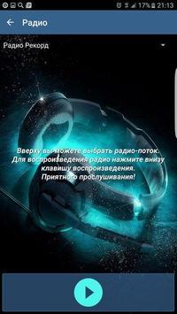 Гид по Нерюнгри apk screenshot
