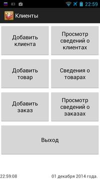 Manager for Business v1.1 poster