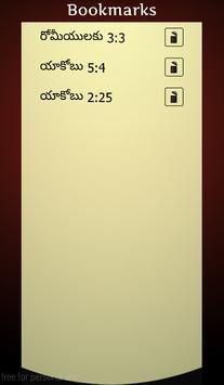 Bible in Telugu apk screenshot