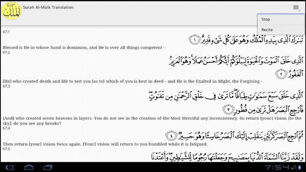 Surah Al-Mulk And Translation poster
