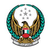DCD icon