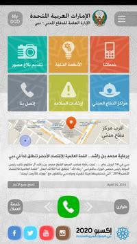 DCD apk screenshot