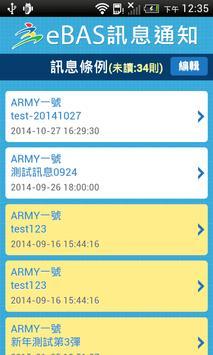 eBAS Message Notification apk screenshot